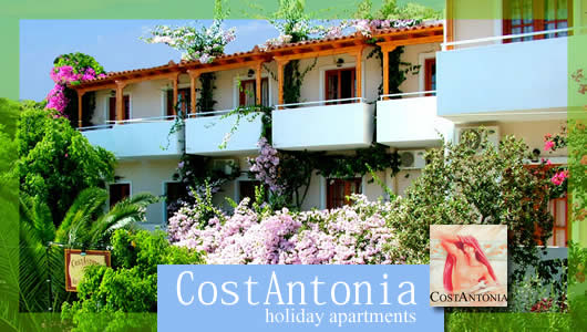 Costantonia Holiday Apartments - Agia Marina - Aegina island