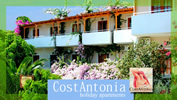 Costantonia Holiday Apartments